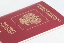 Վրաստանի ԱԳՆ. Ջավախեթիում զանգվածաբար ՌԴ-ի անձնագրեր չեն բաժանվում