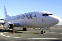 Air Armenia does not know when it can resume flights