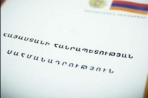 Draft of Chapters 1-7 of amended Armenian Constitution available to public