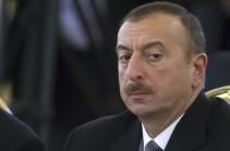 Meydan TV: Ильхам Алиев продал государству убыточный золотодобывающий бизнес своих дочерей