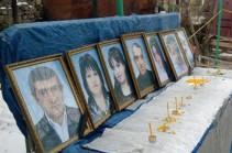 Ավետիսյանների իրավահաջորդները պահանջում են ՌԴ-ից 450 հազար եվրոյի փոխհատուցում