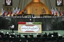 Իրանի 10-րդ գումարման Մեջլիսն այսօրվանից սկսում է աշխատանքները