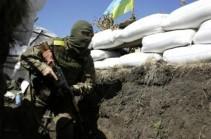Հինգ ուկրաինացի զինվոր է զոհվել բախումների արդյունքում