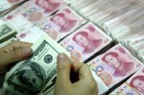 Народный банк Китая резко ослабил курс юаня