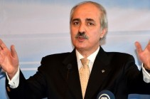 Թուրքիայի ԵՄ հարցերով նախարարը կայցելի Բրյուսել