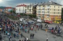 ՌԴ Մեժդուրեչենսկ քաղաքում փլուզվել է հինգ հարկանի շենքի շքամուտքը