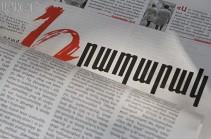 «Грапарак»: В следующий понедельник пройдет внеочередное заседание парламента