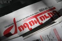 «Жоховурд»: В 2015 году свою деятельность в Армении прекратили 10 тыс 29 предприятий