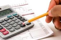 ЦБ Армении снизил ставку рефинансирования с 7,75% до 7,5%