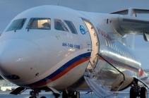 Третий борт МЧС с гражданами Армении вылетел из Владикавказа в Ереван