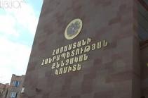 Специальная следственная служба Армении: Полицейские применили против граждан несоразмерную силу и препятствовали законной деятельности журналистов и адвокатов
