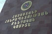 Երևանում հորը սպանած որդուն մեղադրանք է առաջադրվել
