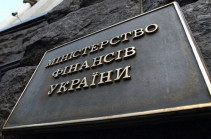 Ուկրաինայի ֆինանսների նախարարությունը հրաժարվել է վերադարձնել Ռուսաստանին 3$ մլրդ պարտքը