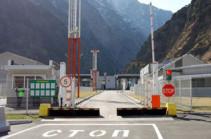 Автодорога Ларса будет открыта сегодня до 20:00
