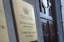 Представители омбудсмена посетили УИУ «Больница для осужденных» Минюста Армении