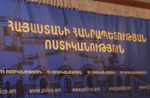 Ոստիկանությունը ԶԼՄ-ներին խնդրում է ներկայացնել վնասված տեխնիկական միջոցների վերաբերյալ հիմնավոր տեղեկատվություն