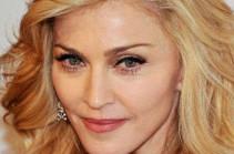 Мадонна отметила день рождения на Кубе в компании родственников и друзей