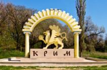 Ուկրաինայի ռազմածովային ուժերը 2017 թվականին Ղրիմը վերադարձնելու հույս ունեն