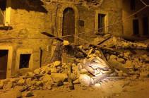 Իտալիայում երկրաշարժ է գրանցվել, կան զոհեր