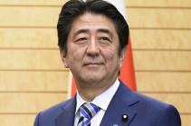 Ճապոնիայի վարչապետն ԱԱԽ արտակարգ նիստ է հրավիրել