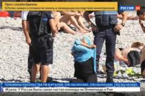 Полицейские заставили мусульманку снять буркини во Франции (Видео)