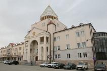 Парламент НКР единогласно одобрил проект решения об объявлении амнистии