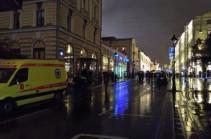 Մոսկվայում բանկ գրաված Արամ Պետրոսյանը հանձնվել է