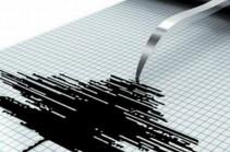 Էկվադորում երկրաշարժ է գրանցվել