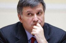 Раде Украины предлагают уволить Авакова с должности главы МВД