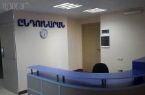 Արմավիր-Գյումրի ճանապարհին վթարից տուժած ռուս զինծառայողը մահացել է հիվանդանոցում