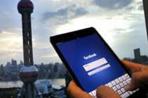 Facebook-ը նկարագրությունների ստեղծումը վստահելու է ռոբոտներին