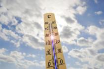Օդի ջերմաստիճանը 2-4 աստիճանով կնվազի