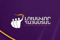 Մարուքյան. «Լուսավոր Հայաստանը» առաջիկա ՏԻՄ ընտրություններին լուրջ մրցակցություն է ապահովելու