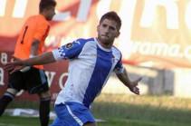 Ազատազրկված ֆուտբոլիստն իսպանական ակումբի հետ պայմանագիր է կնքել