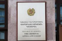 Суд отклонил апелляционные жалобы на меру пресечения в отношении Жирайра Сефиляна и Гагика Егиазаряна