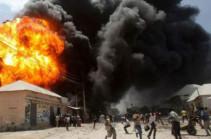 В Сомали у президентского дворца произошел мощный взрыв