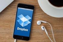 Ցանցահենները գողացել են Dropbox-ի 68 մլն օգտատերերի գաղտնաբառերը