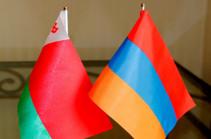 ՀՀ ԶՈՒ պատվիրակությունը կմեկնի Մինսկ