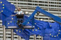 Եվրահանձնաժողովն առաջարկել է 90 մլն եվրո ուղղել ԵՄ պաշտպանական արդյունաբերության զարգացմանը