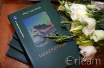 «Գրական տապան 2016»-ի շրջանակում ներկայացվել է Գոհար Գալստյանի «Նավամատույց» գիրքը
