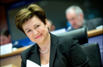 Բուլղարիան առաջադրել է Կրիստալին Գեորգիևի թեկնածությունը՝  ՄԱԿ-ի գլխավոր քարտուղարի պաշտոնին