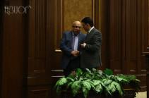 Внеочередное заседание парламента Армении завершилось