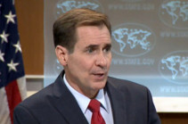 ԱՄՆ Պետդեպը հնարավոր է համարել Ռուսաստանում ահաբեկչությունների իրագործումը