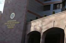 ՀՀ քննչական կոմիտեում  ներդրվում է «Էլեկտրոնային նախաքննության» ծրագիր
