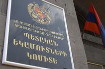 Պետությանը պատճառվել է շուրջ 350 մլն դրամի վնաս. Նյութերն ուղարկվել են ՊԵԿ քննչական վարչություն