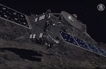 Rosetta упала на комету