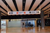 «Զվարթնոց» օդանավակայանի «Ժամանում» և «Մեկնում» սրահների դիմաց նոր տեսախցիկներ կգործեն