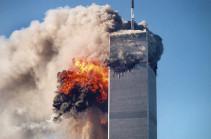 ԱՄՆ-ում հայց են ներկայացրել Սաուդյան Արաբիայի դեմ՝ 9/11 օրենքի ընդունումից հետո