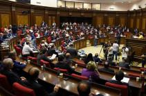 Парламент Армении ратифицировал протокол о единых правилах обращения лекарств в рамках ЕАЭС