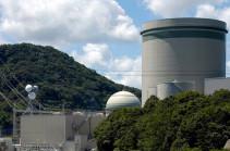 В ядерном центре в Японии временно отключили электроэнергию после землетрясения